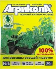 Агрикола 6 - для рассады овощей и цветов, 50 гр.