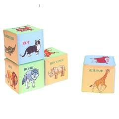 Кубики «Животный мир» Дельфин