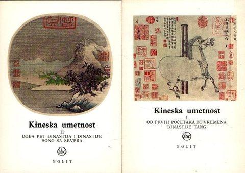 Kineska umetnost