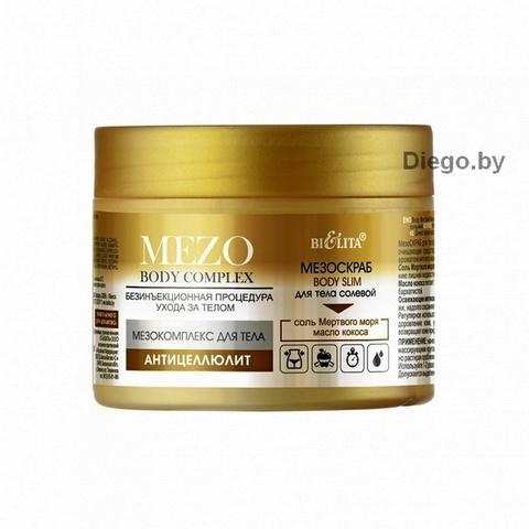 Мезоскраб Body Slim для тела солевой , 380 гр (  Mezo Body Complex  )