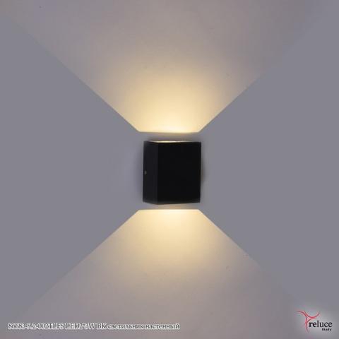 86683-9.2-002TLFS LED2*3W BK светильник настенный