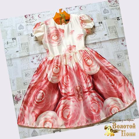 Платье нарядное девочке (4-8) 201217-PL4036