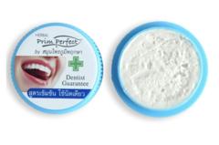 Концентрированная растительная зубная паста Herbal Toothpaste, ТМ PRIM PERFECT