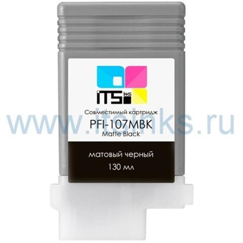 Картридж PFI-107MBK 130 мл
