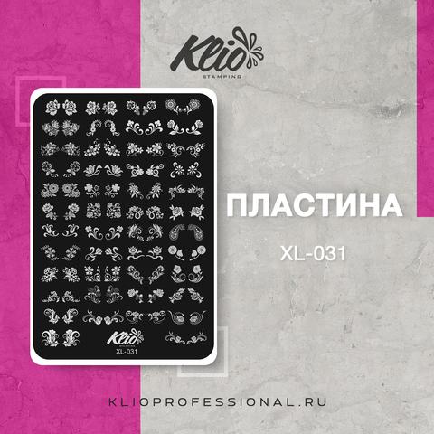 ПЛАСТИНА ДЛЯ СТЕМПИНГА KLIO PROFESSIONAL XL-031