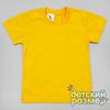янтарно-желтый
