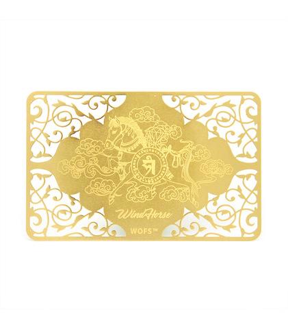 Золотая карточка Летящего коня