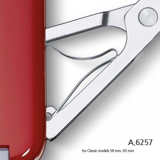Пружина для ножниц в ножах-брелоках Victorinox (A.6257) - Wenger-Victorinox.Ru