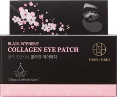 HANIxHANI Гидрогелевые патчи с коллагеном Black Intensive Collagen Eye Patch 60 шт