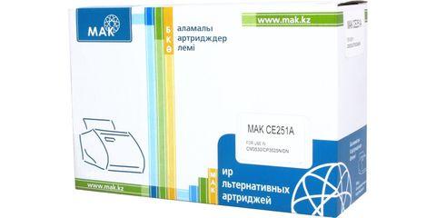 Картридж лазерный цветной MAK© 504A CE251A голубой (cyan), до 7000 стр. - купить в компании MAKtorg