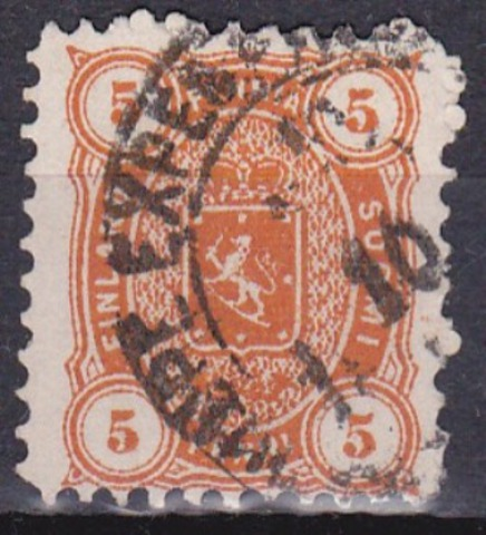 1875 №13Аyb