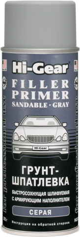 5732 Грунт-шпаклевка с армирующим наполнителем, быстросохнущая, шлифуемая  FILLER PRIMER SA, шт