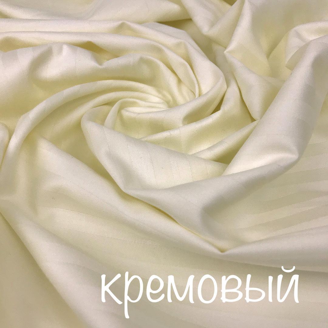 СТРАЙП-САТИН - комплект постельного белья