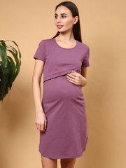 Мамаландия. Сорочка для беременных и кормящих с горизонтальным секретом, бордовый/белый горох