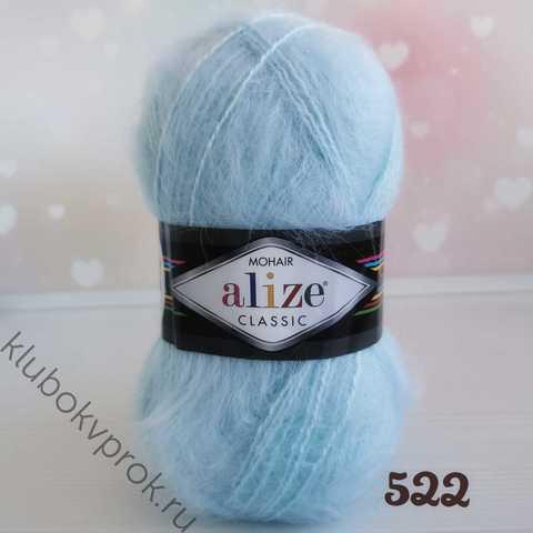 ALIZE MOHAIR CLASSIC NEW 522, Нежный голубой