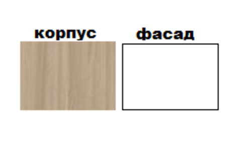 Ясень Шимо/Белый