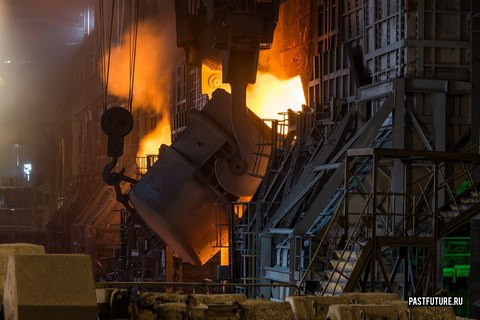 Экспертиза промышленной безопасности зданий и сооружений на опасных производственных объектах