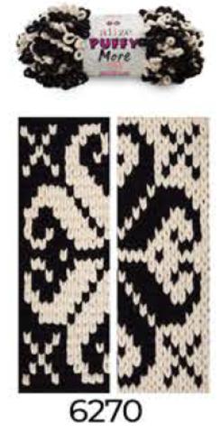 Купить Пряжа Пуффи Море цвет 6270 черный-бежевый | Интернет-магазин пряжи «Пряха»