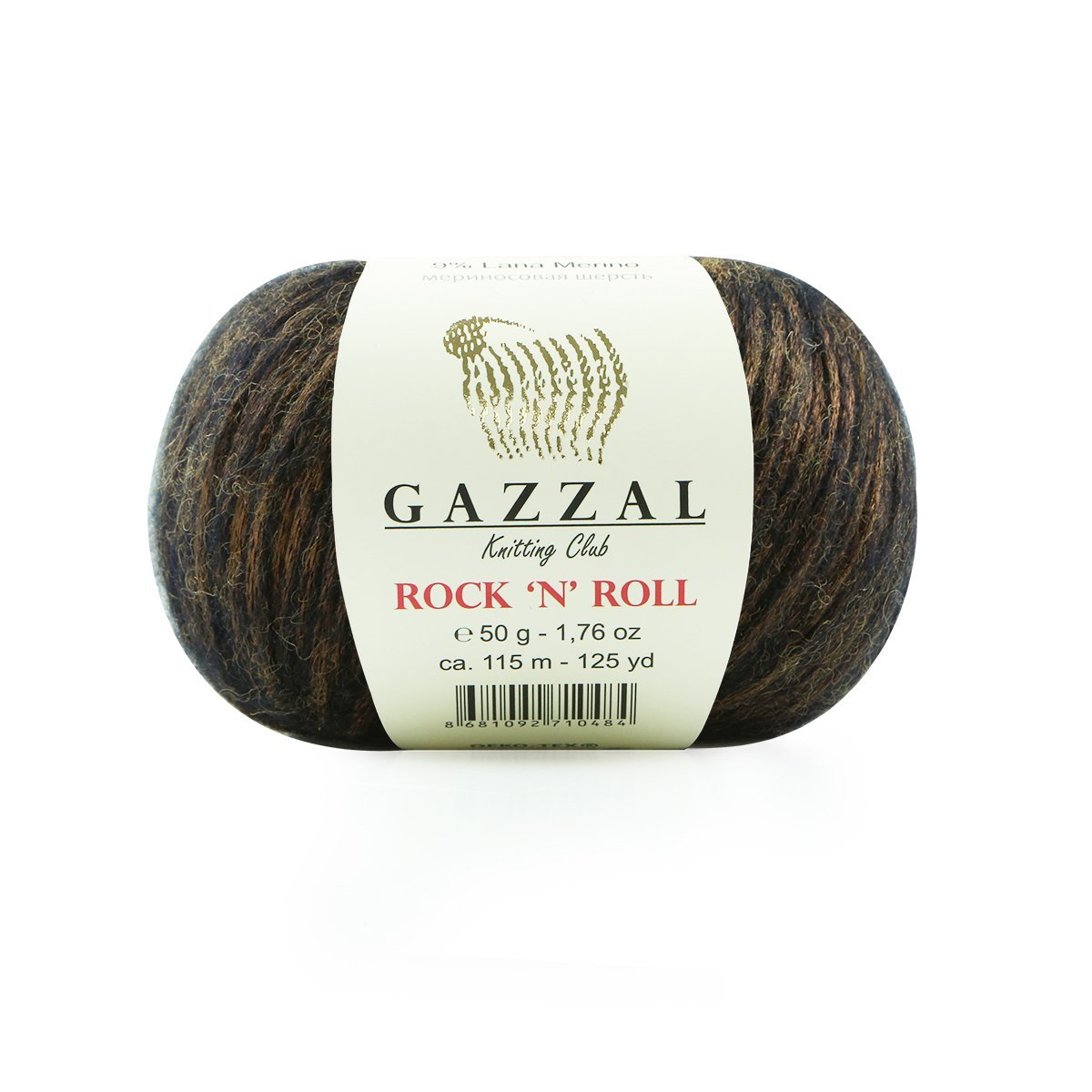 Пряжа Gazzal Rock n Roll 13907 темная медь