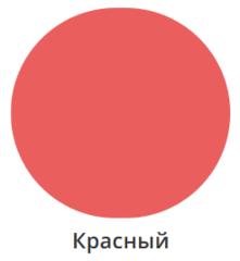 Покраска корпуса стола красная