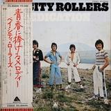 Bay City Rollers / Dedication (LP)