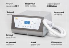 Педикюрный аппарат FeetLiner Flex с пылесосом и подсветкой