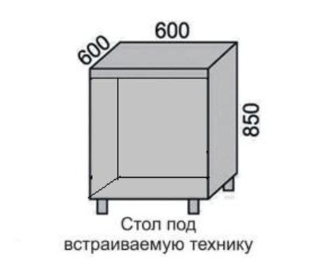 Стол МАДЕНА под технику НШТ-60