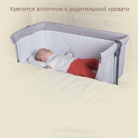 Колыбель Giovanni CoSleep