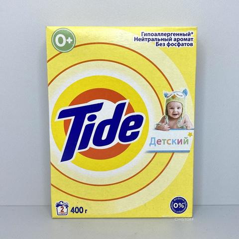Стиральный порошок для детского белья Tide 400 г