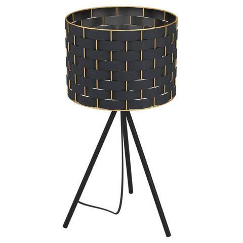 Настольная лампа Eglo MARASALES 99526
