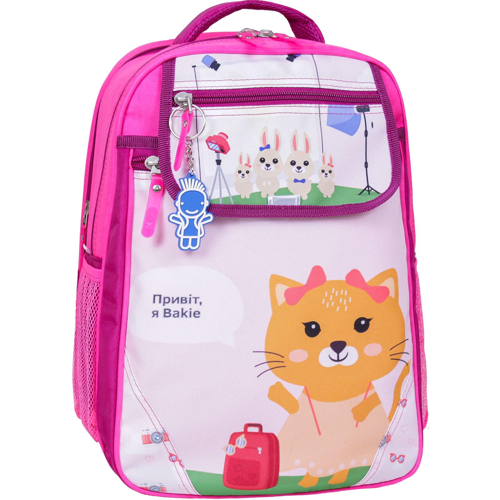 Школьные рюкзаки Рюкзак школьный Bagland Отличник 20 л. 143 малиновый 434 (0058070) 1600IMG_5179-434.jpg