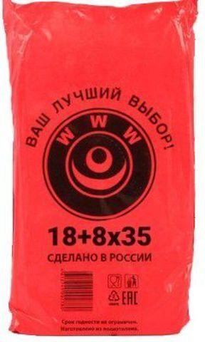Пакет фасовочный полиэтиленовый, ПНД 18+8х35 (7) В пластах WWW красная (арт 70044)