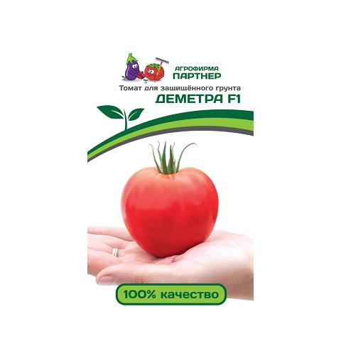 Деметра F1 10шт 2-ной томат (Партнер)