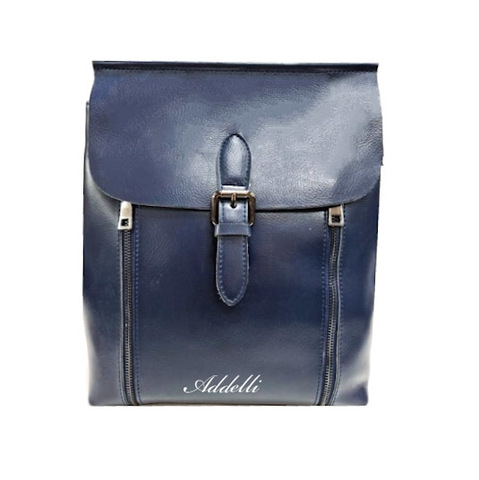 Женский рюкзак 67-5017