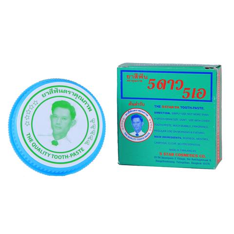 ТайскаяЗубная паста 5 Star Cosmetic отбеливающая 25 гр