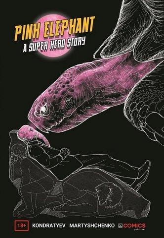 Pink Elephant – A Superhero Story