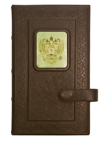 Визитница настольная «Герб РФ». Цвет коричневый