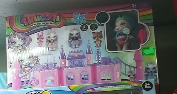 Замок Пупси Poopsie с фигуркой персонажа