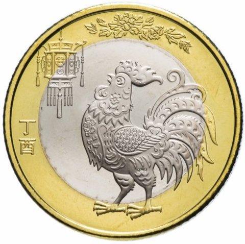 Монета 10 юань Петух