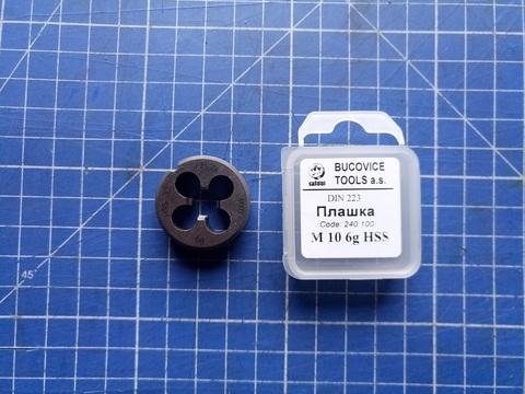 Плашка М10x1,5 DIN EN22568 6g HSS30 30х11мм S4 Bucovice(СzTool) 240100