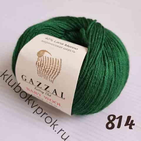 GAZZAL BABY WOOL 814,