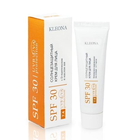 Крем солнцезащитный для лица №7,4 SPF 30 Kleona