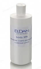 SPA-лифтинг-лосьон для тела (Eldan Cosmetics | Premium body SPA | Premium body SPA contour lotion), 500 мл