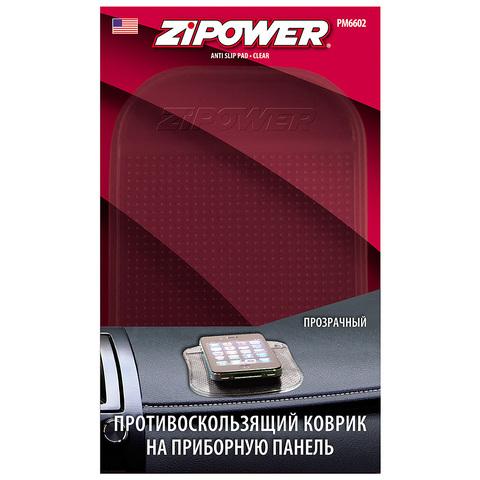 617 Пылесос аккумуляторный (6 В)  CORDLESS RECHARGEABLE VACUUM CLEANER 6V -(d), шт