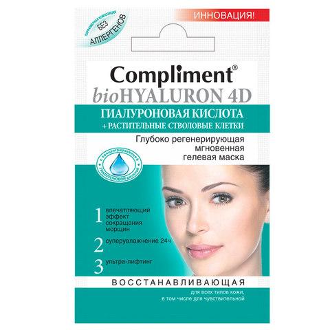 Compliment bioHyaluron 4D Глубоко регенерирующая мгновенная гелевая маска