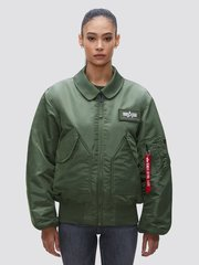 Куртка Alpha Industries CWU 45/P Sage Green (Зеленая)