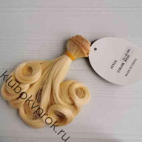 ТРЕССЫ PREMIUM 18 см ВОЛНА 02D, Персиковый блондин