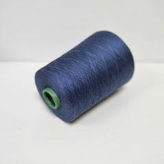 Opacum, Шёлк 100%, Фиолетово-синий, 2/60, 3000 м в 100 г