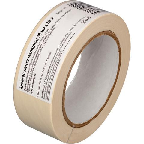 Клейкая лента малярная белая 38 мм х 50 м (легкоудаляемая)