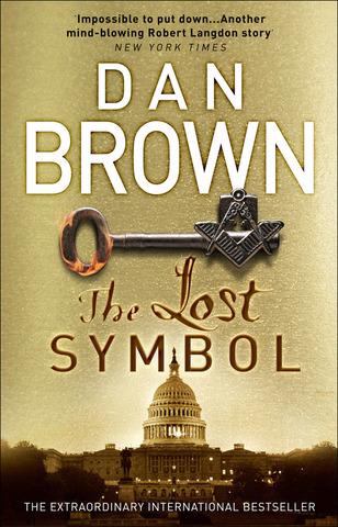 The Lost Symbol - Dan Brown